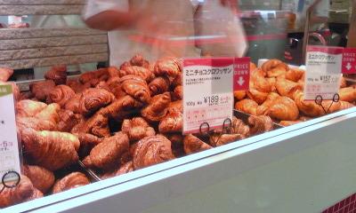 boulangerie DONQ 静岡松坂屋店