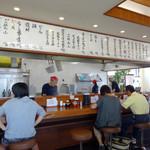 武蔵ラーメン - カウンター席
