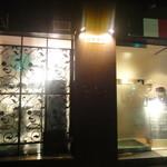 OTTO - 裏通りにある隠れ家イタリアン