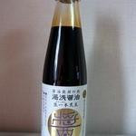 湯浅醤油 -