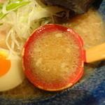 おおくら山 - スープアップ