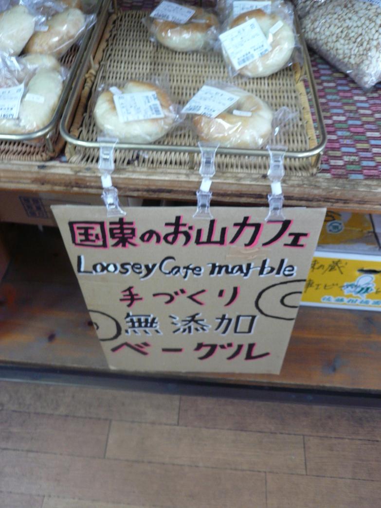 ルージィ カフェ マーブル