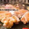 梅木さんちの台所 - メイン写真: