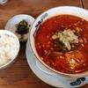 黒船亭 - 料理写真:黒船坦々麺(640円)ライスサービス