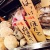 焼もん居酒屋 炭べえ - 内観写真:居酒屋炭べえ藤沢店の魚介料理は、こだわりの仕入れと調理で絶品料理をお届けします☆