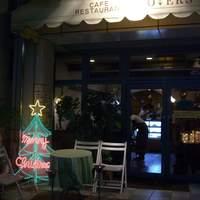 フラワーズ - クリスマスシーズンはツリーを飾ります!