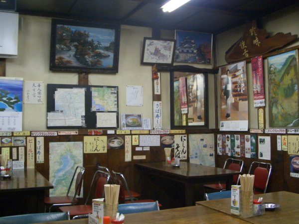 中島屋食堂