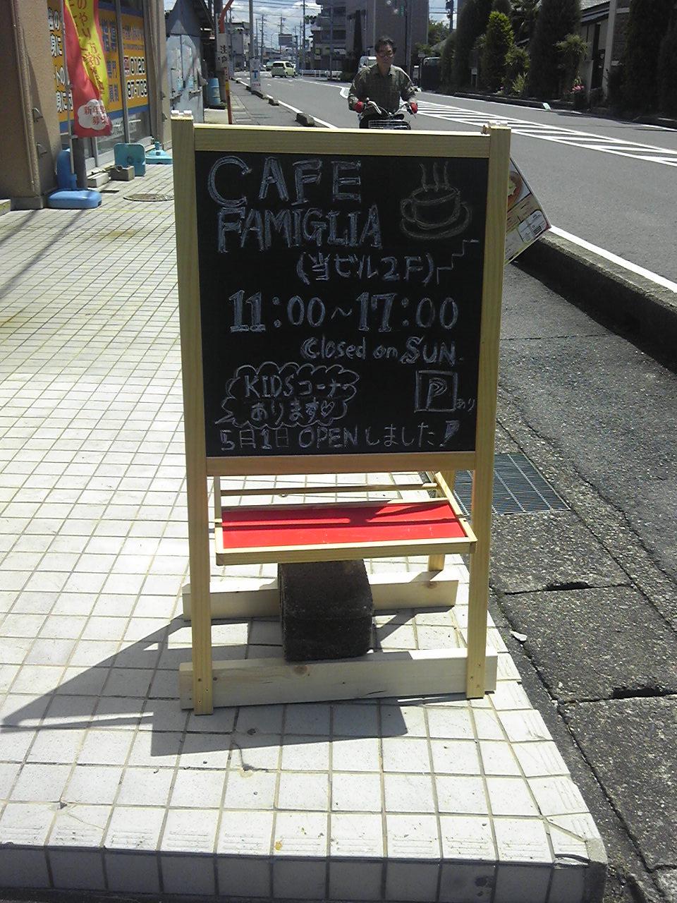 世界のビール&ハンバーグのおいしいお店−CAFE FAMIGLIA−