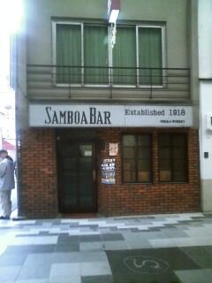 京都サンボア