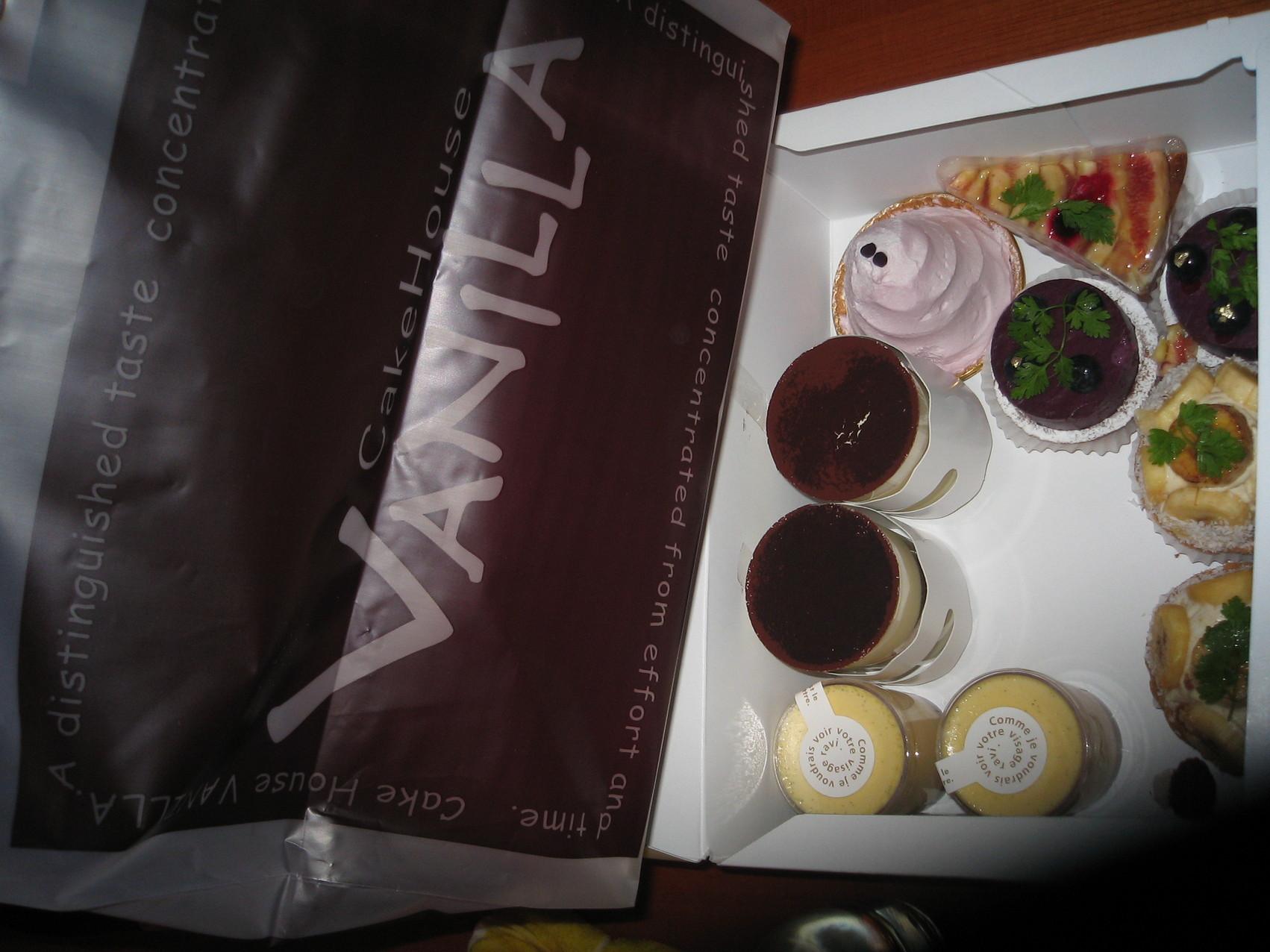 ケーキ ハウス バニラ
