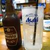 伴 - ドリンク写真:ホッピー390円 強烈な焼酎量!