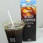 ドトールコーヒーショップ - 結局テイクアウトでアイスコーヒーM、250円とリキッドアイス。