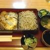 中清 - 料理写真:今日は東京 日野にいまーす❗️