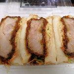 銘柄牛肉の佐藤 - かつサンド