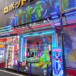 27482674 - 外国人の大人気、新宿歌舞伎町の『ロボットレストラン』