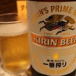 伸喜 - ビール