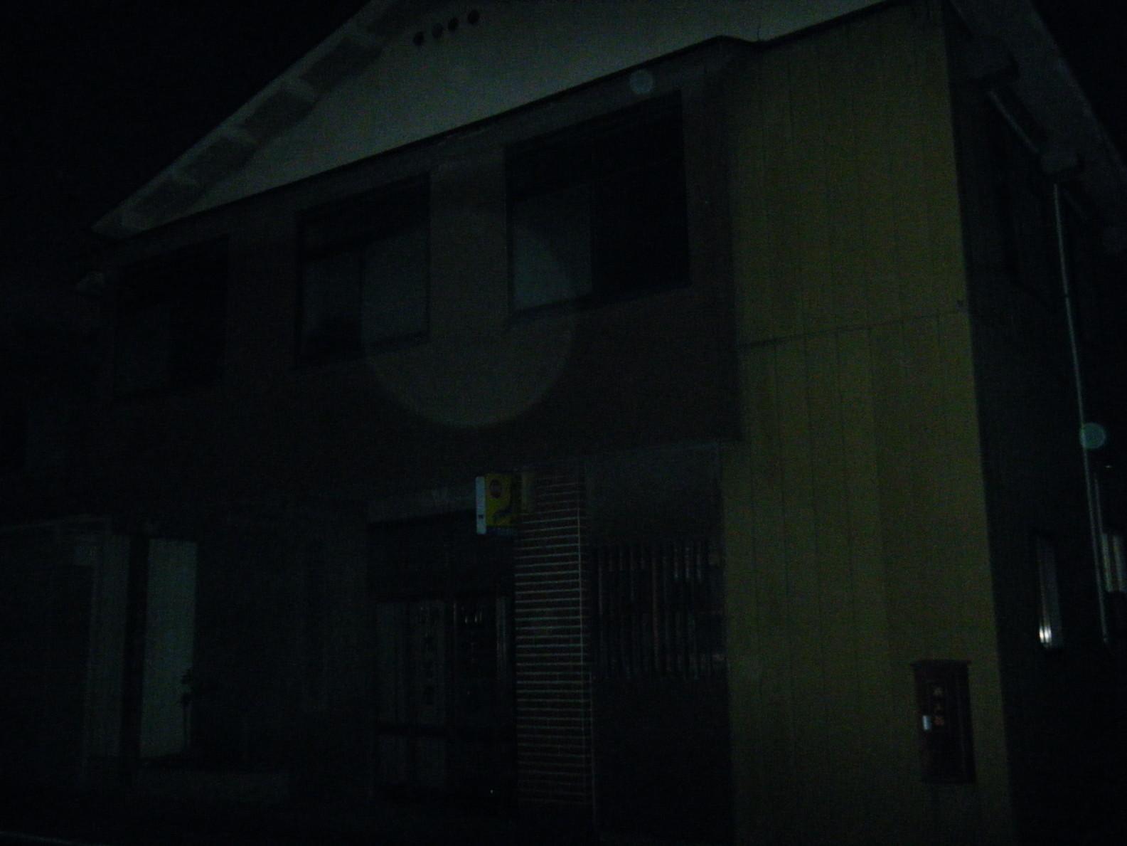 本吉屋旅館