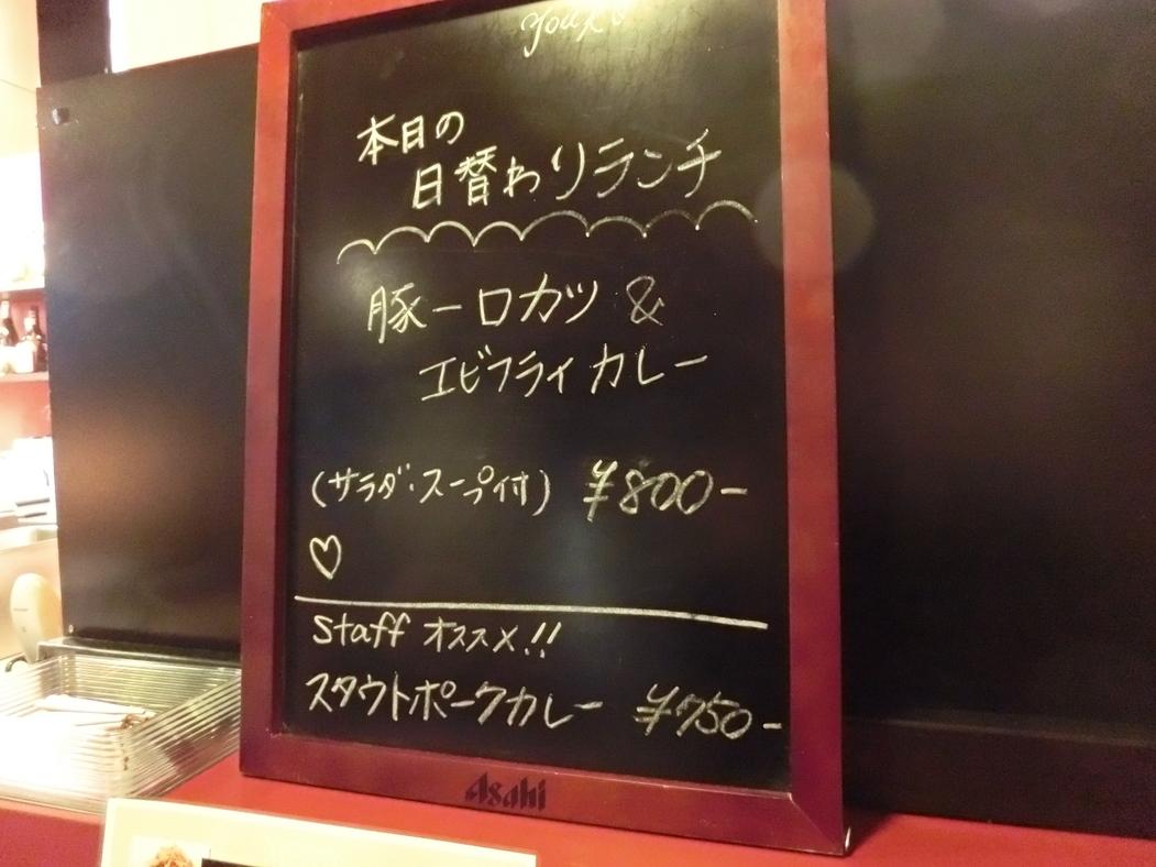 ユアーズ 明石ときめき横丁店