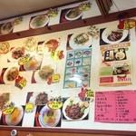 台湾家庭料理 福味香 - メニュー表は中華メインですが壁に面白そうな品がずらり!せっかくだから台湾料理食べなきゃと壁見ながら注文w