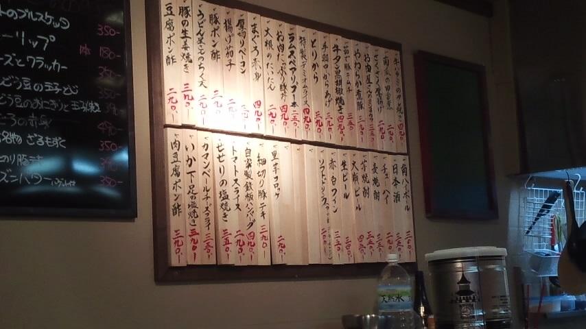 日本酒の店 はなきん