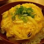 豊岡病院内食堂 - 料理写真: