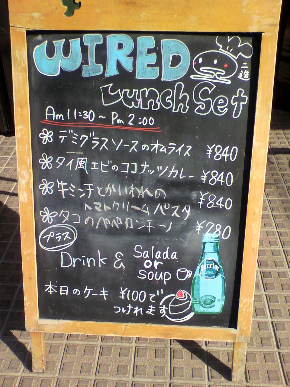 cafe bar WIRED �ˌ�X