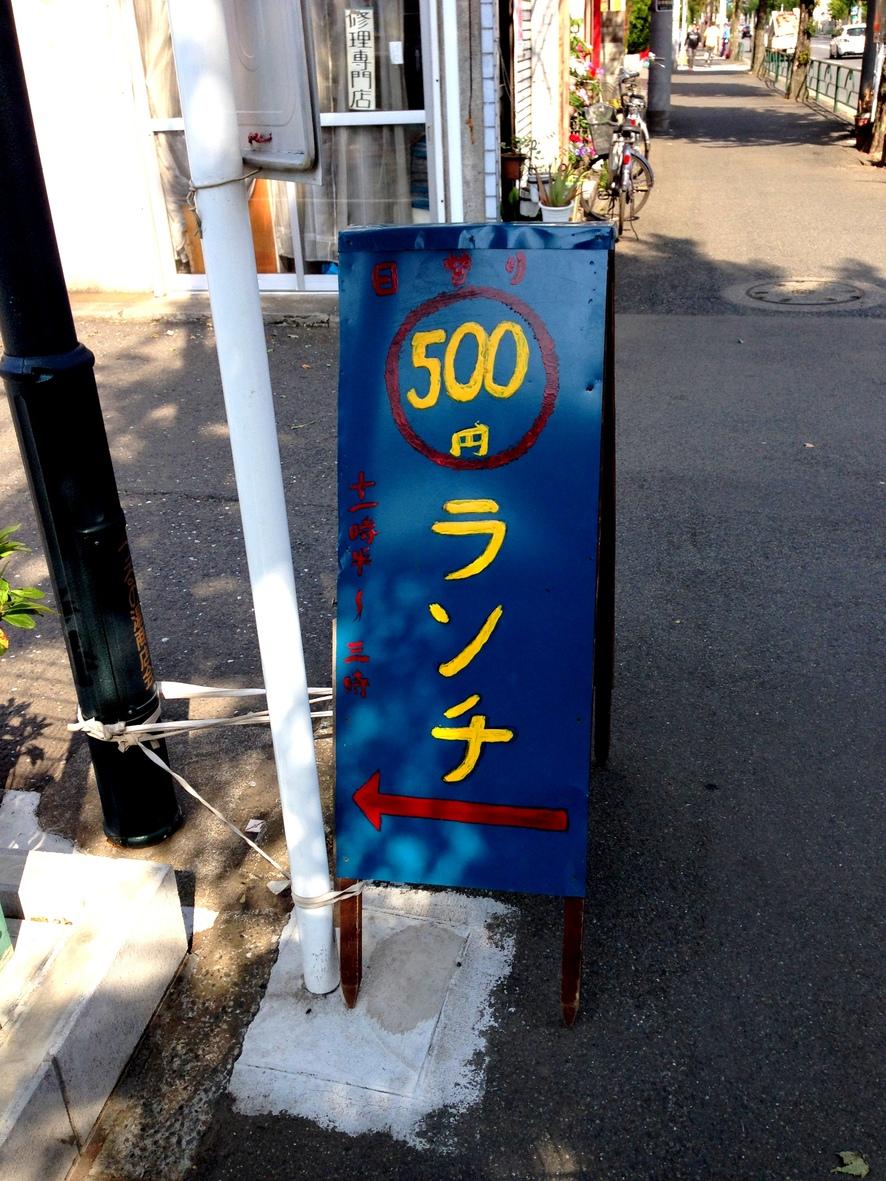 タニ洋食喫茶