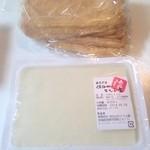 豆腐茶屋 佐白山のとうふ屋 - 油揚げと豆腐
