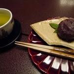 懐石 宿 扇屋 - 料理写真:茶菓子のおはぎ