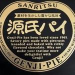 ギフトステーション浜松 -