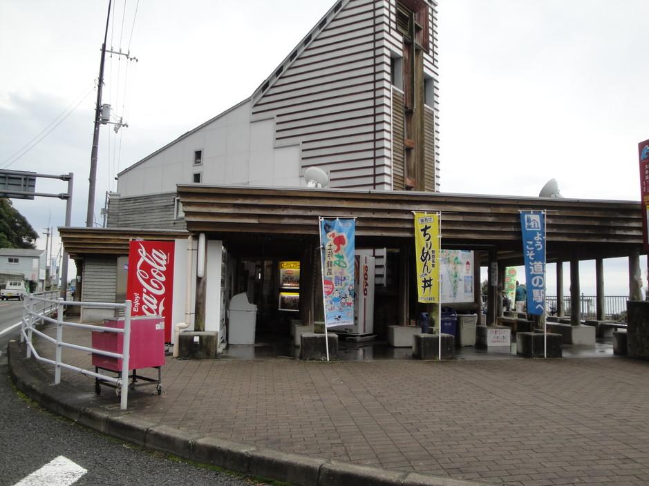 道の駅大山