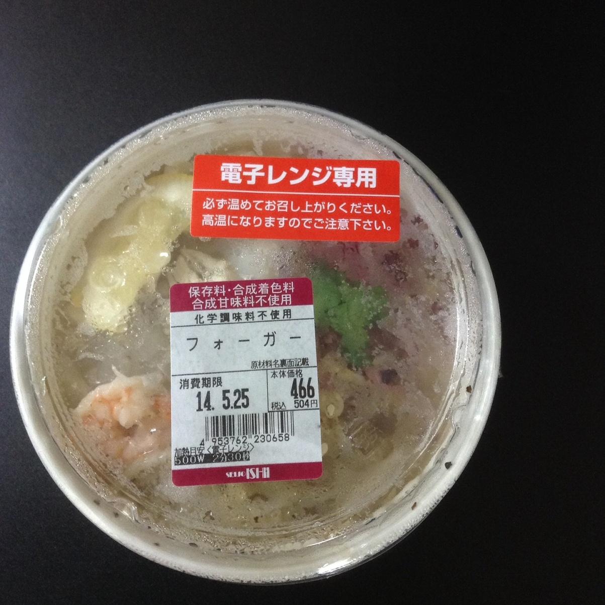 成城石井 ペリエ海浜幕張店