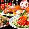 台北夜市 - 料理写真:3450円2h飲み放題付コース♪ 【+300円】でなんと飲放が1h延長!