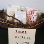 和菓子薫風 -  どら焼きは持ち帰りも出来ます。