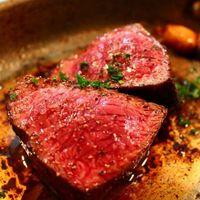 熟成牛 イチボのステーキ 300g