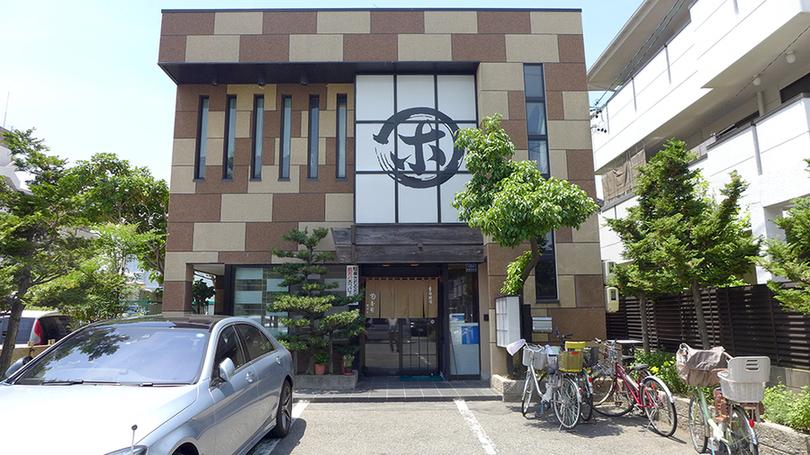 マルホ寿司 野田店