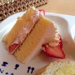 アルル - ケーキは日替わりのようです( ^ω^ )