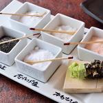祇園焼肉 志 -  塩
