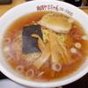 南国やまちゃん - 料理写真:南国やまちゃん ラーメン 430円