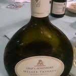 ラインガウ - ドイツワインって美味しい!