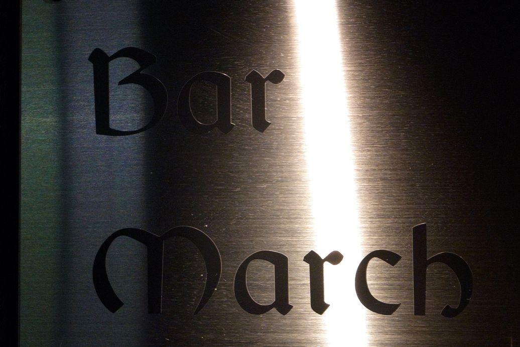 Bar March