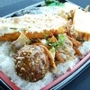 菜の花畑 - 料理写真:弁当480円