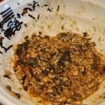 烈火 - 山形ひっぱり混ぜそばの麺を食べ終えても、具がたっぷり残ります