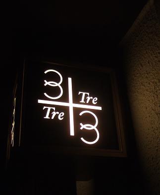 Tre・Tre