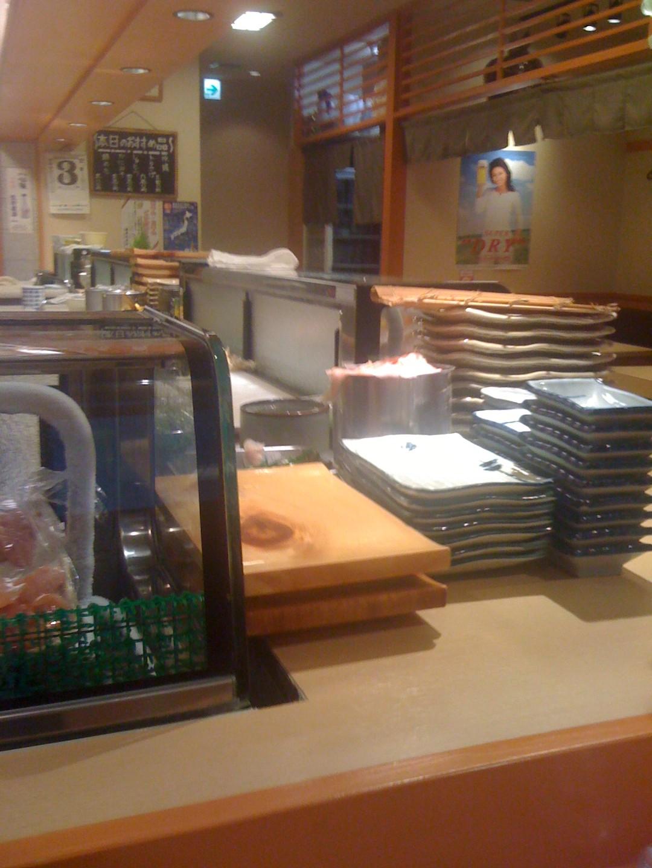 扇寿司 本店