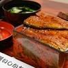 鰻いしかわ - 料理写真: うな重(竹) 4000円 鰻1本