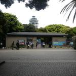 LONCAFE -  サムエル・コッキング苑 入口