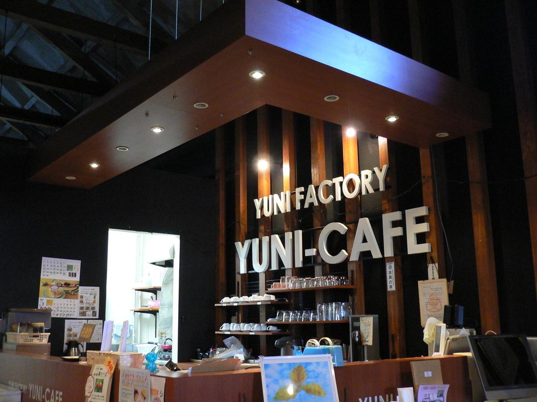 ユニ・カフェ