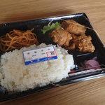 青葉 - 唐揚弁当 390円☆(第一回投稿分②)