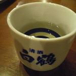 27757158 -  飲み放題日本酒